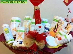 Xmas Herbalife Gift Basket_HER